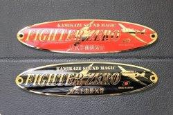 画像1: FIGHTER ZERO エンブレム