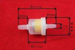 画像1: 燃料フィルター