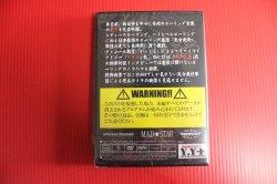 画像2: DVD ザ・蛇行 Vol.01