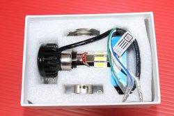 画像1: LED ヘッドライト 35W 6面 スーパーホワイト