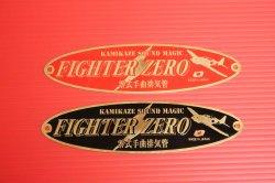 画像2: FIGHTER ZERO エンブレム