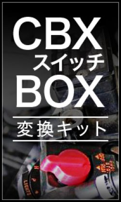 画像1: ゼファー400/χ 型式 適合表